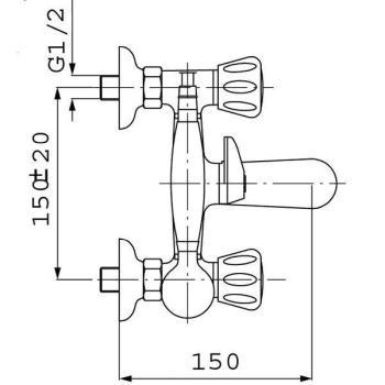Baterie cada dus BST11 Standard1