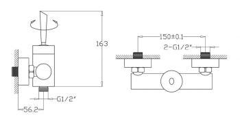 Baterie dus 850E Swing1