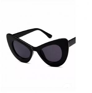 Ochelari de Soare Pisica Negri0