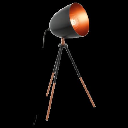 Lampa vintage pentru birou diametru 160 mm