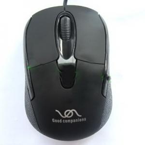 Microfon spionaj Hibrid mascat in mouse - reportofon 4772 ore + microfon gsm cu functie de call-back
