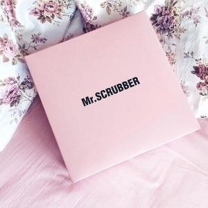 Cutie cadou Pink