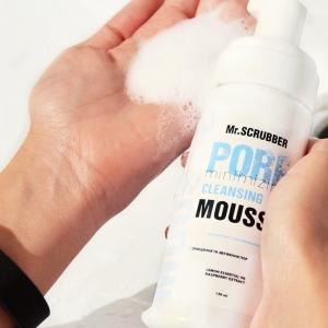Mousse spumă pentru curățarea tenului - Pore minimizing, 150ml