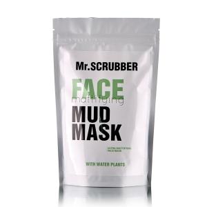 Mască matifiantă cu 3 argile, extract de alge brune și din floare de bumbac - Face Mattifying Mud Mask, 150g