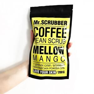 Scrub de corp cu cafea și mango Mellow Mango, 200g