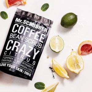 Scrub de corp cu cafea - Crazy Citrus, 200g