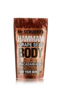 Scrub de corp cu cafea Hammam Macadamia Oil, 200g