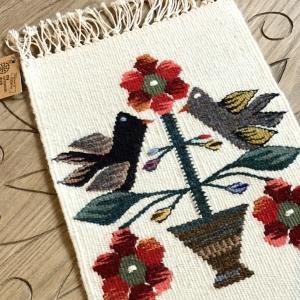 Carpetă 35x20 cm motiv pomul vieții colorat