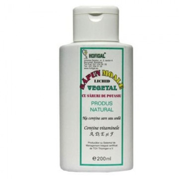 HOFIGAL SAPUN MOALE VEGETAL 200 ML