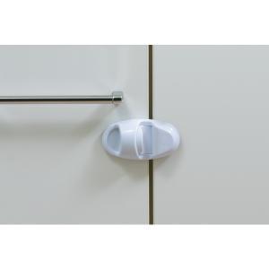Dispozitiv pentru protectie dulap fara manere alb