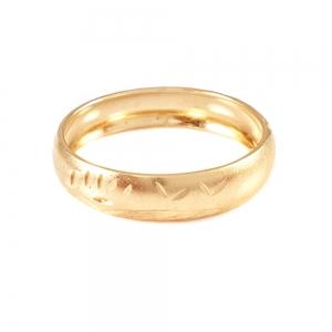 Inel tip verigheta cu model placat cu aur Class