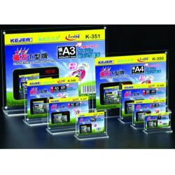 Display plastic cu magneti, pentru pliante, forma T, A7-landscape (105 x 74mm), KEJEA - transparent