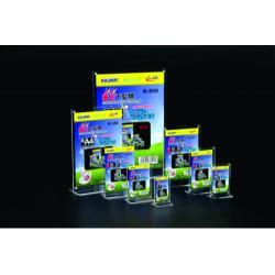 Display plastic cu magneti, pentru pliante, forma T, A5-portrait (152 x 230mm), KEJEA - transparent