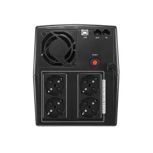 UPS Cyber Power Line-interactive UT1500E 1500VA 900W2