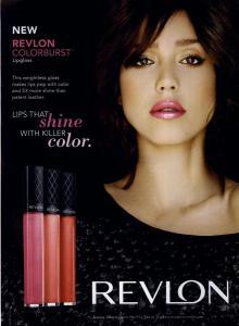 Gloss Revlon ColorBurst - 046 Sizzle Canicule2