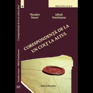 Corespondență de la un colț la altul - V. Ivanov – M. Gerschenson