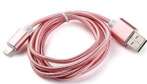 Cablu de date usb lighting roz auriu fineblue F-C7 IOS