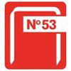 capse tip 53