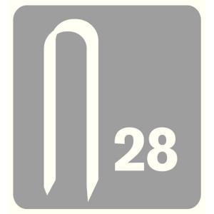 Capse Rapid 28/11 mm, galvanizate alb, divergente, 5 x 1.000/ cutie4