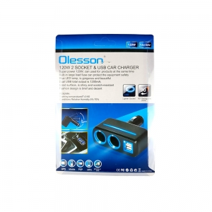 Adaptor spliter auto Olesson, 2 cai fixe + 2 USB, iluminate LED, 16375