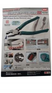 Cleste patent combinat ENGINEER PZ-59,extragere suruburi rupte,200mm,taie Ø3 2mm,300g,verde,fabricat Japonia9
