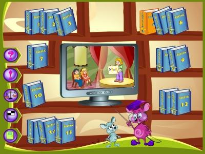 ABECEDAR INTERACTIV – Lecţii multimedia pentru clasa I (ver. 3.0)  partea I