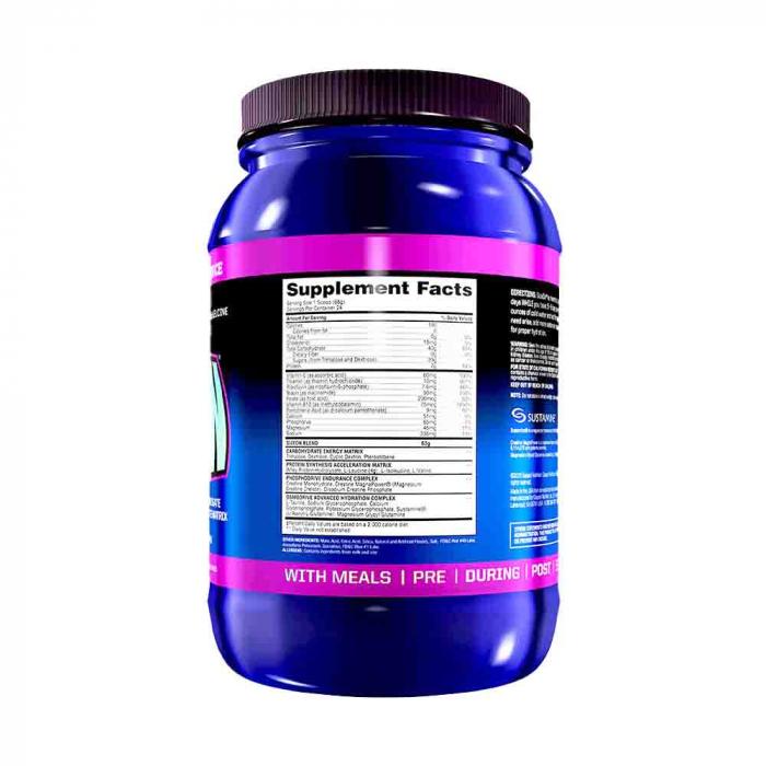sizeon-max-performance-gaspari-nutrition 1