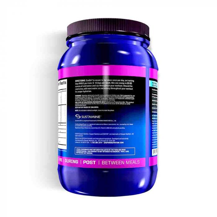 sizeon-max-performance-gaspari-nutrition 3