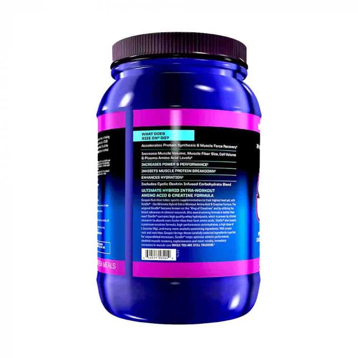sizeon-max-performance-gaspari-nutrition 2