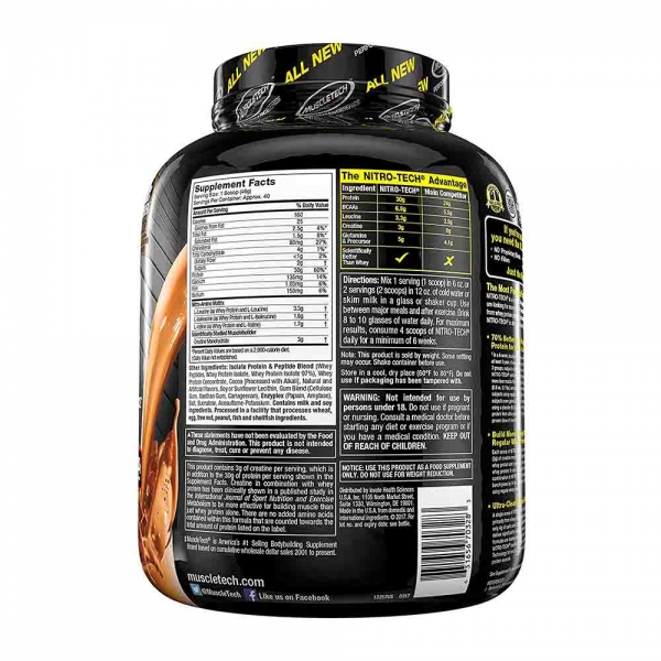 Nitro Tech Performance, MuscleTech, 1800g 2