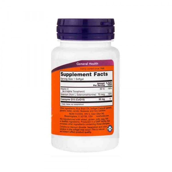 CoQ10 vitamina E now foods 1