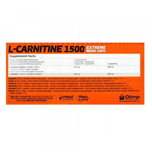 L-Carnitine 1500 Extreme, Olimp Nutrition, 120 caps 1