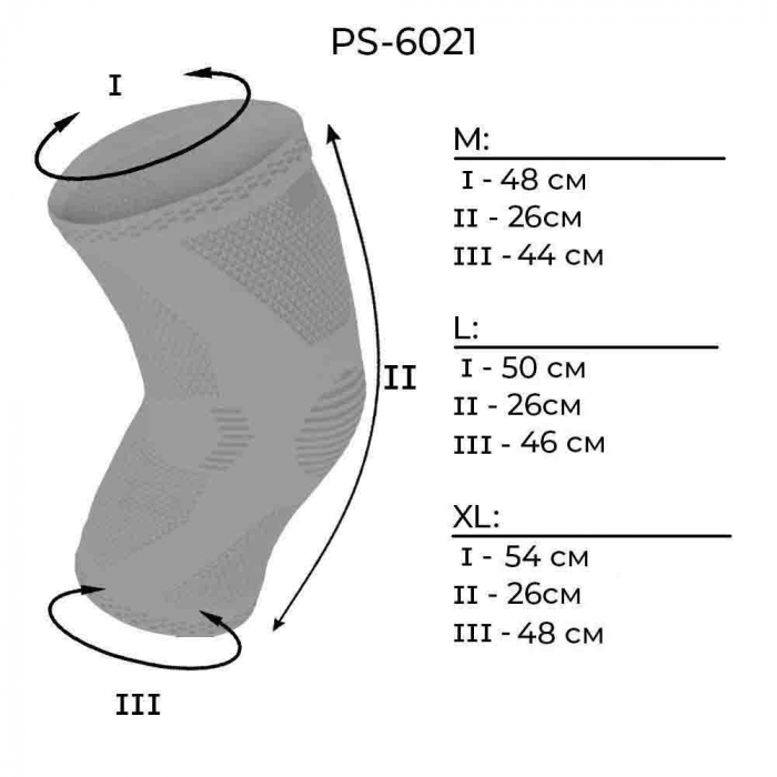 knee-support-evo-power-system 1