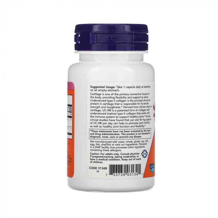 collagen-type-2-now-foods 1