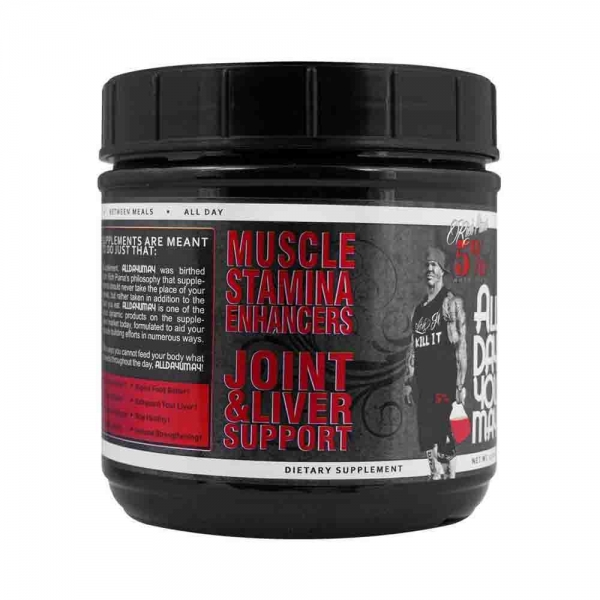 All day you may, Rich Piana Nutrition, 465g 5
