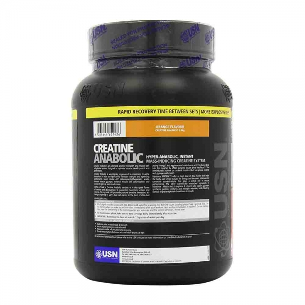 Anabolic Creatine ALL IN ONE, USN, 1800g 1