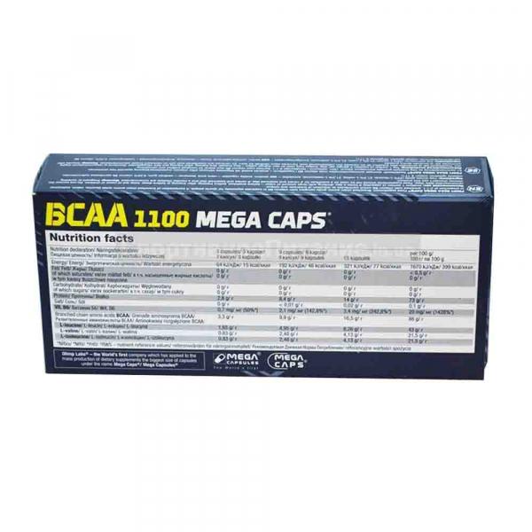 bcaa-1100-olimp 2