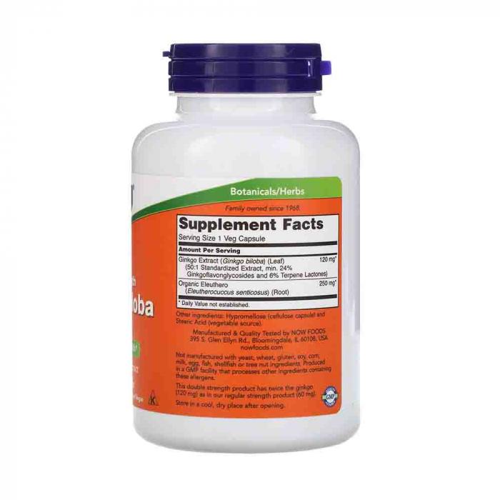 Now Foods, Ginkgo Biloba, Double Strength, 120 mg, 200 Veg Capsules 2
