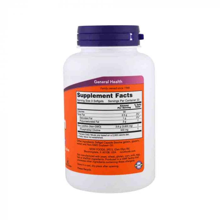 Lecitina (Lecithin) 1200mg, Now Foods, 100 softgels 2