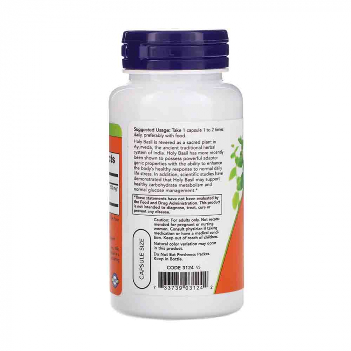holy-basil-extract-500mg-now-foods 1