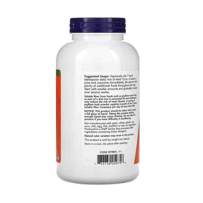 psyllium-husk-powder-now-foods 1