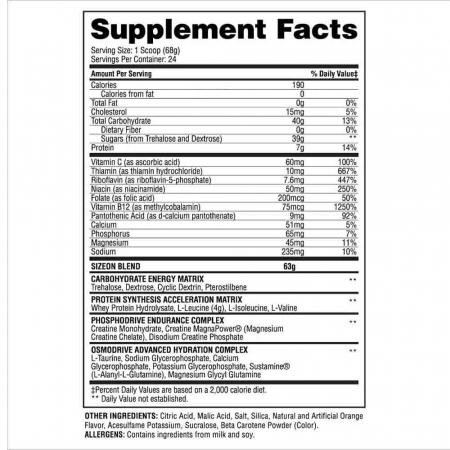 SizeOn Max Performance, Gaspari Nutrition, 1500g4