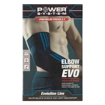 Protectie Coate ELBOW SUPPORT EVO, Power System, Cod: 60202