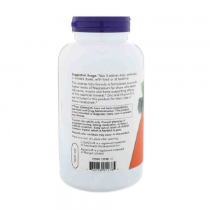Magneziu Calciu Zinc si vit D, Now Foods, 250 tablete2