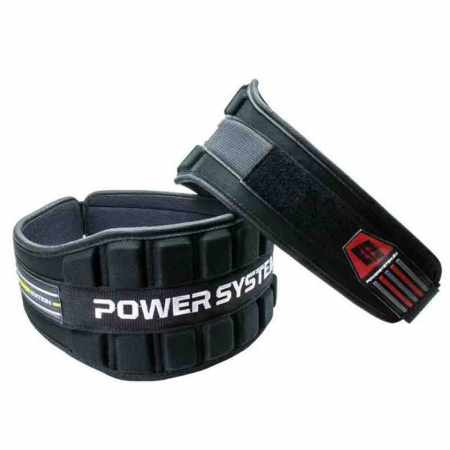 Centura Fitness din Neopren BELT NEO POWER, Power System, Cod: 32302