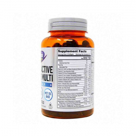 Men's Extreme Sports Multi Vitamin, Now Foods3