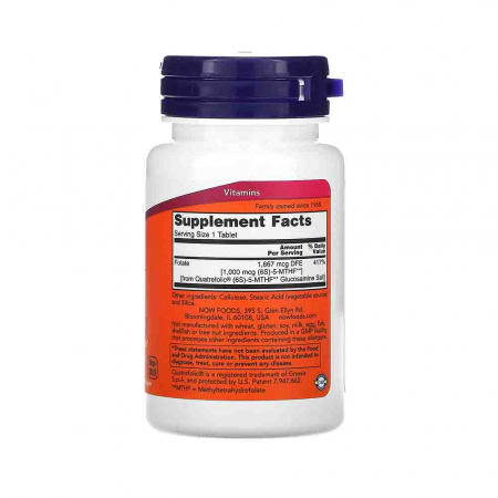 Methyl Folate, (Folat 5-MTHF) 1000mcg, Now Foods, 90 tablete2