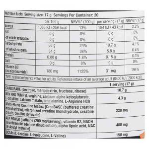 Nitrox Therapy Pre-workout, BioTech USA, 340g4