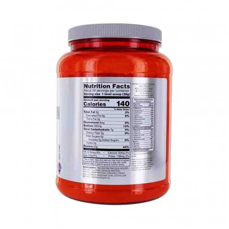 Complex de Proteine din Plante, Plant Protein, Now Foods, 907g2