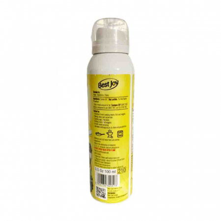 Spray pentru Gătit Canola Cooking Spray, Best Joy, 100ml3
